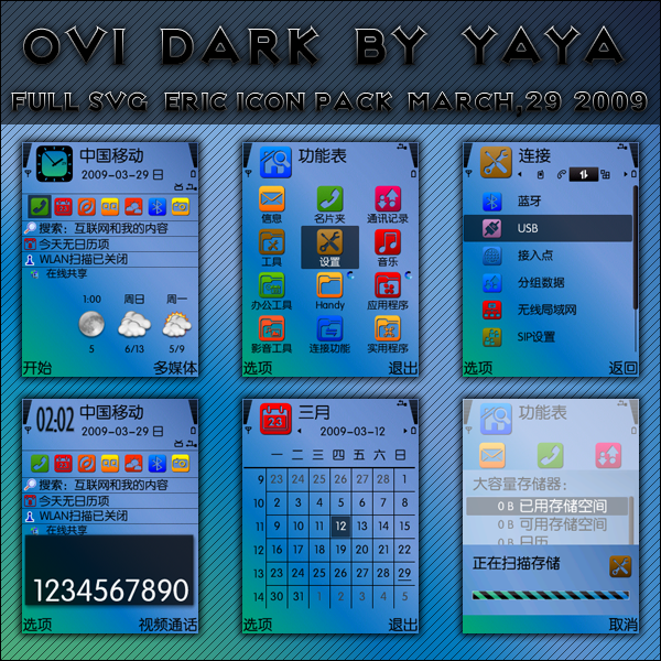 ovi_dark_by_yaya_by_qiqi13963911803