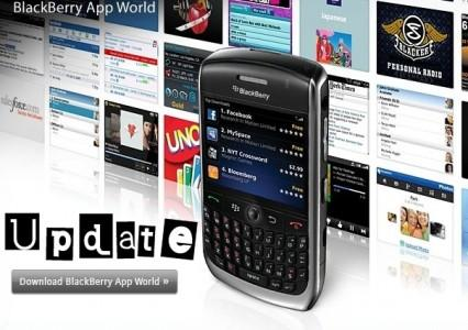 blackberry-app-store1
