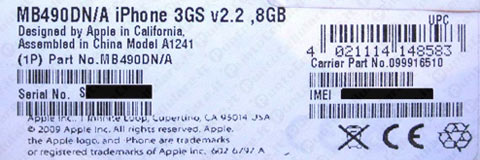 iphone 3gs 8 giga