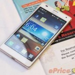 LG Optimus 4X HD P880 Video Trailer e Hands-On