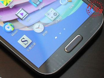 Galaxy S4 display PHOLED Hyper