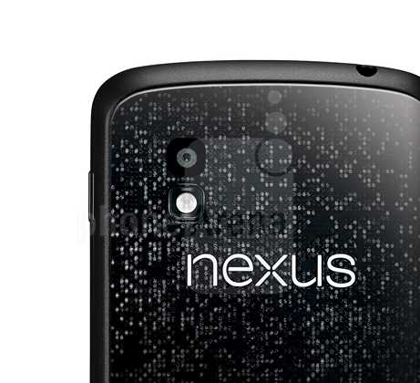Nexus 4 resistente agli urti il video test