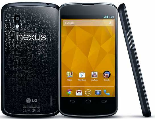 "App nascosta "" App Ops "" su Android 4.3 Nexus 4 A cosa serve ?"