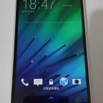 Download HTC M8 sfondi, toni e suonerie Leak