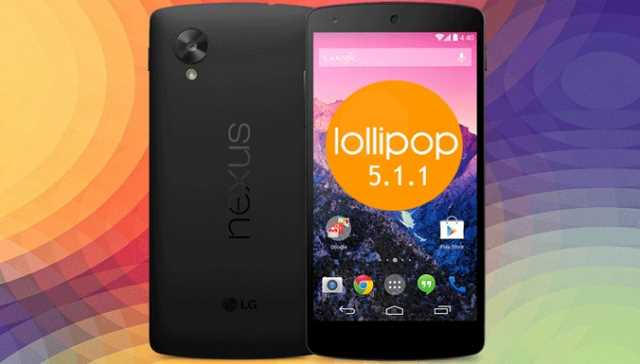 Nexus 7 Wifi 2012 2013 Android 5.1.1 Download Guida installazione