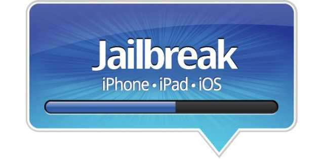 jailbreak iOS 9 GM untethered