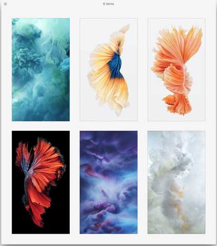 Download gli sfondi piu' belli da iPhone 6s Wallpapers bellissimi