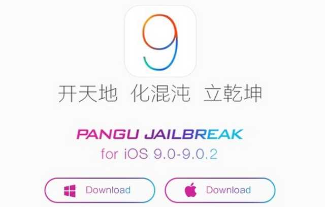 Jailbreak iOS 9 da Mac con Pangu per OS X su iPhone