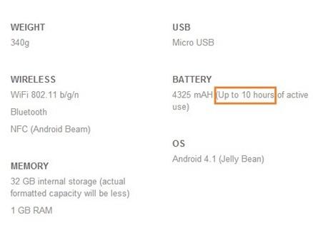 nexus 7 autonomia batteria aumentata con android 4.2.2