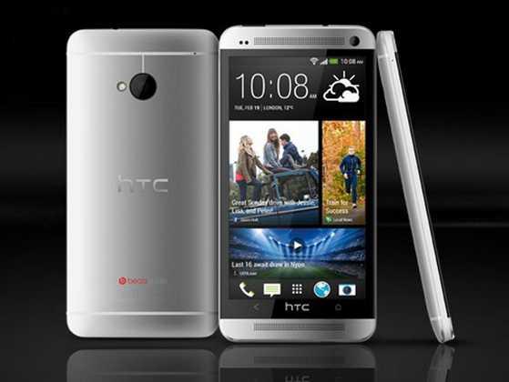 HTC One prezzo ufficiale