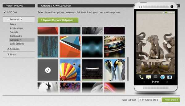 download htc get started HTC One