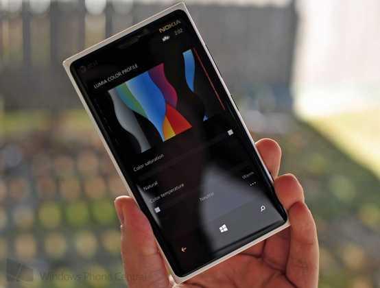 Aggiornamento firmware per Nokia Lumia 900