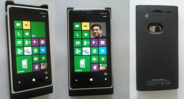 batteria maggiorata supplementare nokia lumia 920