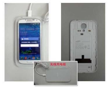 galaxy s4 caricabatterie wireless in bianco e nero