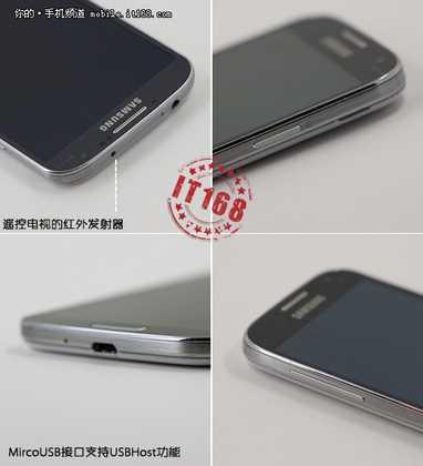 Galaxy S4 avrà l aporta IR Irda infrarossi ?