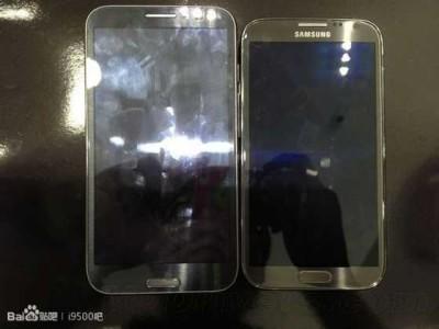 Damsung Galaxy Note 3 la prima immagine