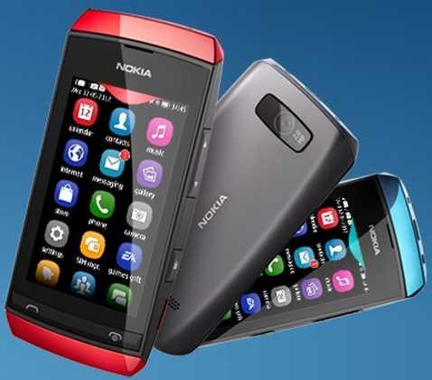 nokia asha 305 firmware
