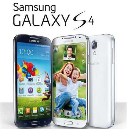 Hard reset, resettare Samsung Galaxy S4 Guida e istruzioni complete