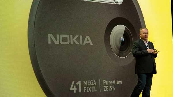 Guida Nokia Lumia 1020 come connettere alla rete internet da Mobile