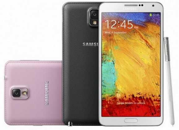 Prezzo Galaxy Note 3 Quanto costerà in Italia il Phablet Samsung ?