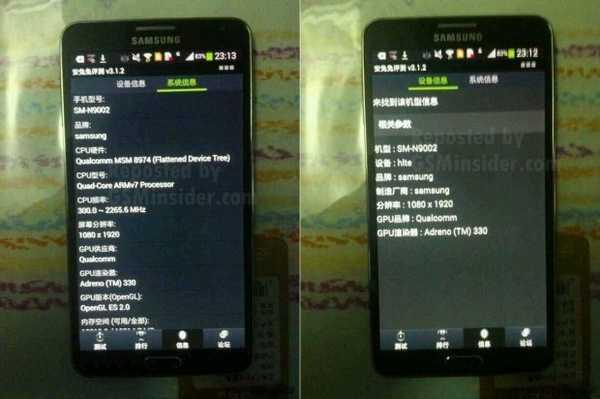 Samsung Galaxy Note 3 SM-N9002 Dual SIM telefoniche
