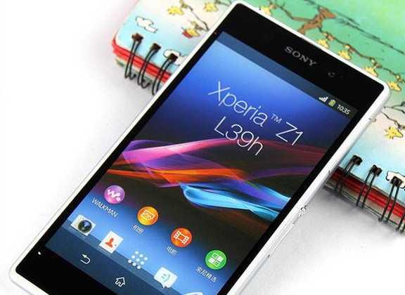 Manuale Italiano Sony Xperia Z1 Guida e istruzioni PDF
