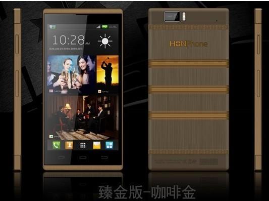 HONphone H1 il Telefono con batteria 10.000 mAh e CPU 8-core