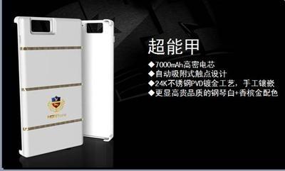 HONphone H1 il Telefono con batteria 10000 mAh e CPU 8core