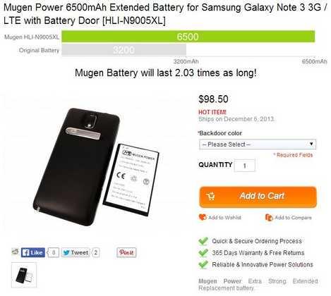 Galaxy Note 3 Batteria maggiorata da 6500 mAh autonomia infinita