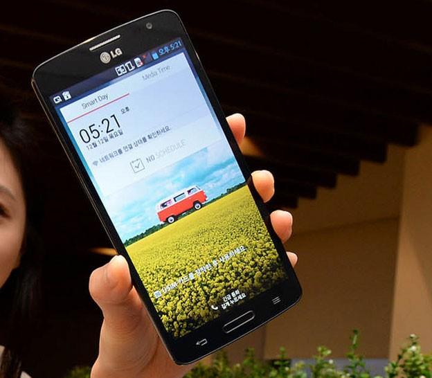 Phablet LG Gx il prezzo, le caratteristiche tecniche ufficiali
