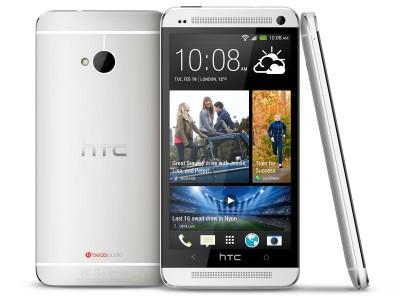 HTC One 2 sensore impronta e risoluzione 2K a Marzo il nuovo HTC Android 44