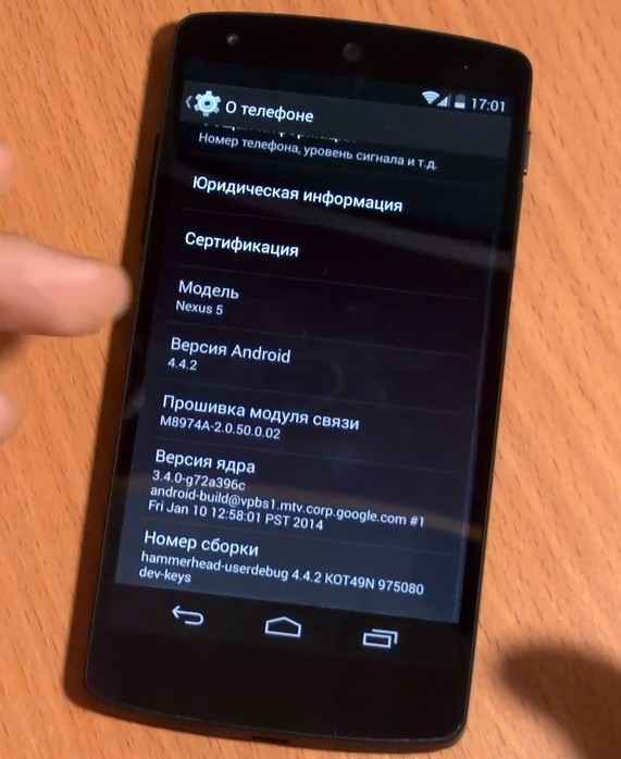 Nexus 5 aggiornamento KJT49N Android 4.4.2 KitKat