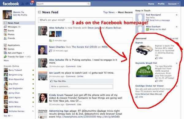Togliere la pubblicità da Facebook con un semplice plugin