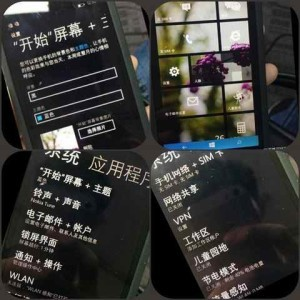 Nokia Lumia 630 Dual SIM con Windows Phone 8.1