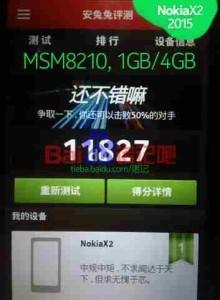 Nokia X2 memoria e processore più potenti sarà il successore del Nokia X