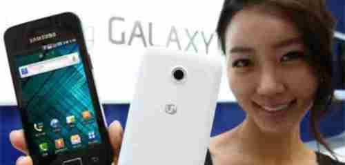 Galaxy S6 Samsung specifiche caratteristiche dell' Android 2015