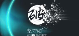 Jailbreak iOS 8.1.1 Download Guida videoguida e download semplice e veloce