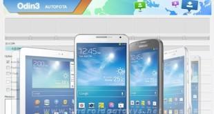 Download ultima versione Samsung Odin installare aggiornamenti