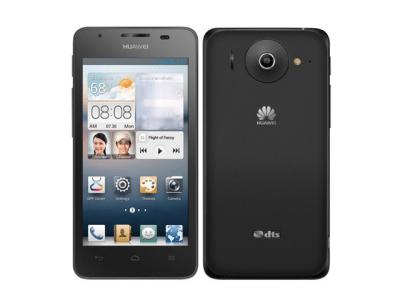 Hard Reset Huawei Ascend G510 formattare telefono video guida