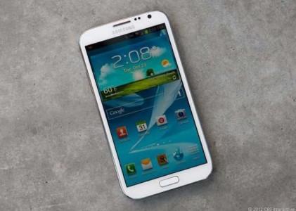 Galaxy Note 2 Come Formattare resettare il telefono Samsung