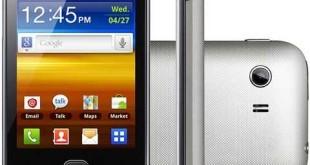 Galaxy Young Come Formattare resettare il telefono Samsung