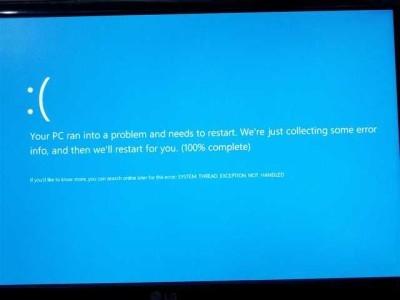 Windows 10 messaggio di errore durante Installazione