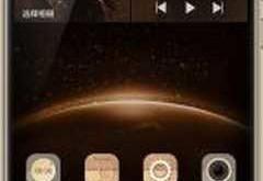 Huawei G8 Manuale Italiano e kibretto istruzioni Pdf