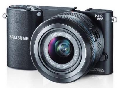 Samsung NX1100 Fotocamera Manuale italiano e istruzioni Pdf