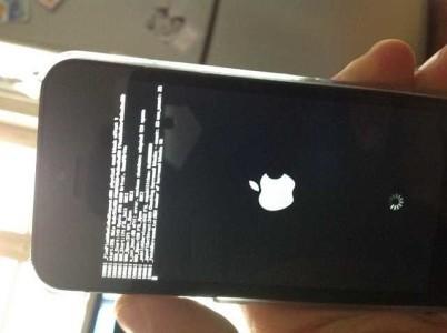 iPhone errore 9 4005 4013 4014 iTunes