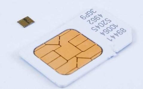 Galaxy S7 Come cambiare il Pin sul telefono Samsung