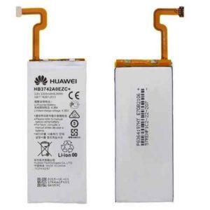 Huawei P8 formattare la batteria e aumentare durata del telefono