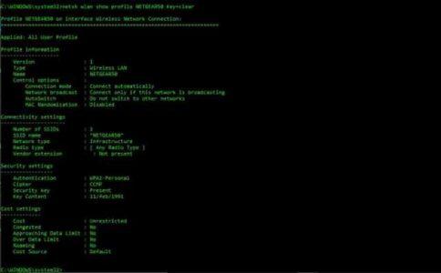 Scoprire password rete WiFi sul computer