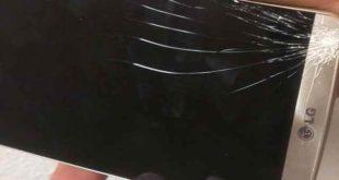 LG G5 H850 Quanto costa cambiare vetro telefono LG