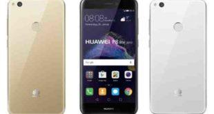 Huawei P8 Lite 2017 allungare durata batteria